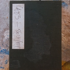 emaki mono folio notebook laos  By Jose Freitascruz