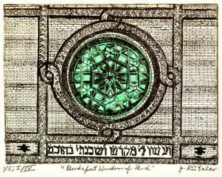 Jerry  Di Falco: 'budapest window of god', 2018 Etching, Judaic. THE PRICE OF THIS MATTED ETCHING INCLUDES A FRAME, WHICH MEASURES FOURTEEN INCHES WIDE BY ELEVEN INCHES HIGH.  THE BLACK PAINTED WOOD FRAME INCLUDES AN ACID FREE, WHITE MAT.  MOREOVER, THE ARTWORK ARRIVES WIRED AND READY TO HANG.  The work was adapted from a 2017 photo taken in Budapest by ...