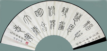 - artwork Calligraphy_in_Seal_Script_on_A_side_of_Fan-1197305895.jpg - 2007, Calligraphy, Other