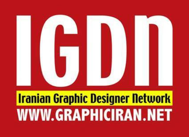 Artist Iran Graphic. 'Graphic ' Artwork Image, Created in 2009, Original Graphic Design. #art #artist