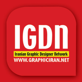 graphiciran By Iran Graphic