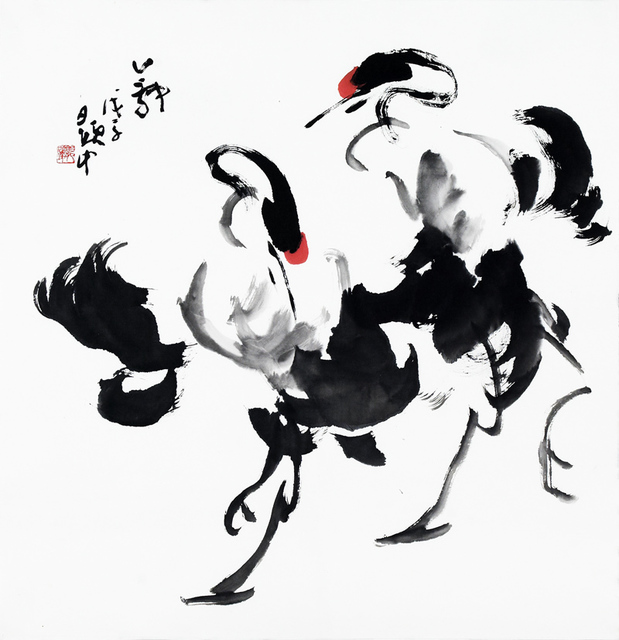 Xianzhong Guo  'Dance', created in 2011, Original Paper.
