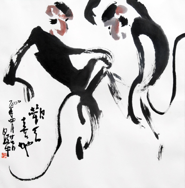 Xianzhong Guo  'Excited', created in 2011, Original Paper.