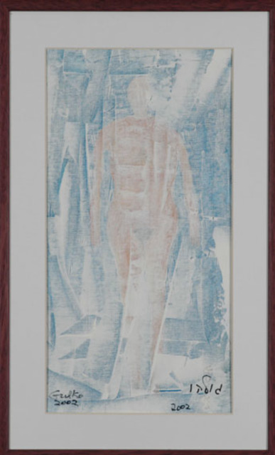 Harris Gulko  'Nude Lost In Thought', created in 2005, Original Painting Ink.