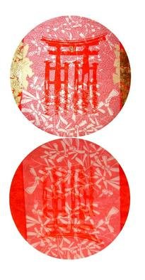 Hilary Pollock: 'miyajima', 2006 Linoleum Cut, Other.