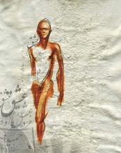 - artwork Human-1312030277.jpg - 2010, Digital Art, Figurative