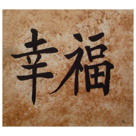 Happiness Chinese Symbol