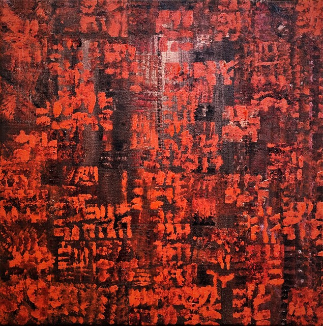 Jim Lively  'Burnt Orange Relevance', created in 2019, Original Photography Color.