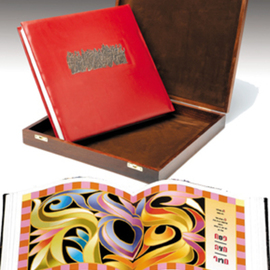HAGGADAH ARTISTIC BOOK Limited edition  By Asher Kalderon