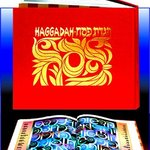 NEW HAGGADA artistic book regular edition By Asher Kalderon