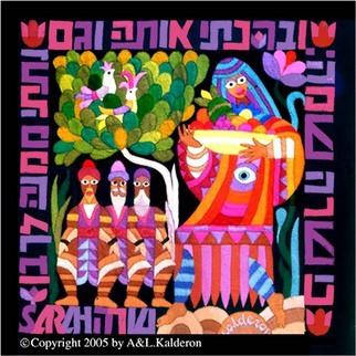 Asher Kalderon Artwork Sarah Walhanging Tapestry Print, 1987 Giclee, Figurative