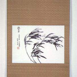 Kichung Lizee Artwork Bamboo I, 2001 Other, Culture