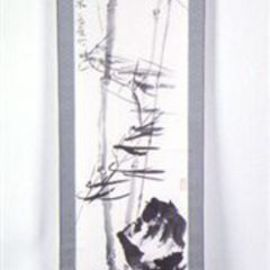 Kichung Lizee Artwork Bamboo II, 2001 Other, Culture