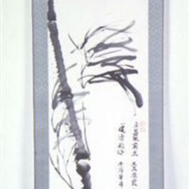 Kichung Lizee Artwork Bamboo III, 2001 Other, Culture