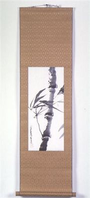 Undefined Medium by Kichung Lizee titled: Bamboo IV, created in 2001