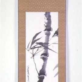 Kichung Lizee Artwork Bamboo IV, 2001 Other, Culture