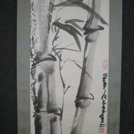 Kichung Lizee Artwork Bamboo VII, 2001 Other, Culture