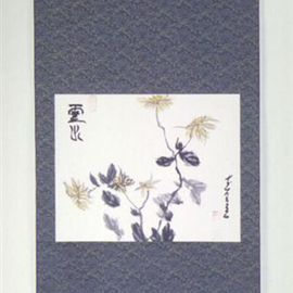Kichung Lizee Artwork Chrysanthemum, 2001 Other, Culture