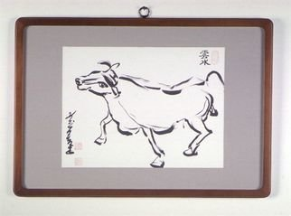Undefined Medium by Kichung Lizee titled: Dancing Cow, 2002