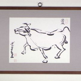 Kichung Lizee Artwork Dancing Cow, 2002 Other, Animals