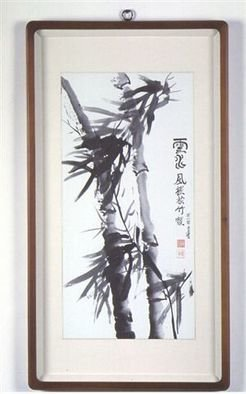 Kichung Lizee Artwork Double Bamboo, 2001 Double Bamboo, Culture