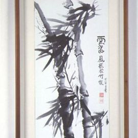 Kichung Lizee Artwork Double Bamboo, 2001 Other, Culture