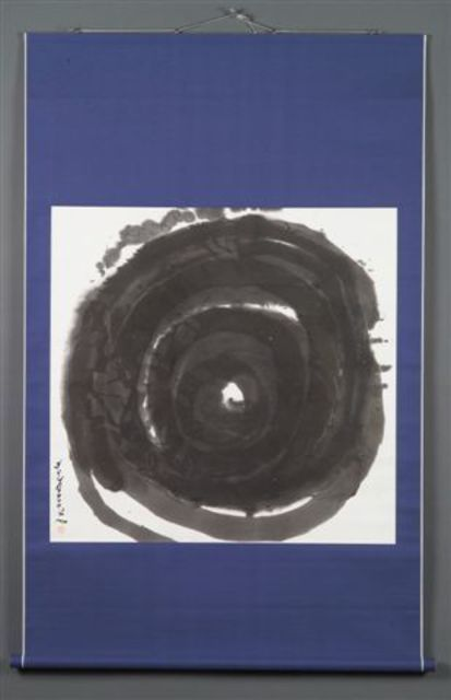 Kichung Lizee  'Endless Enso', created in 2005, Original Paper.