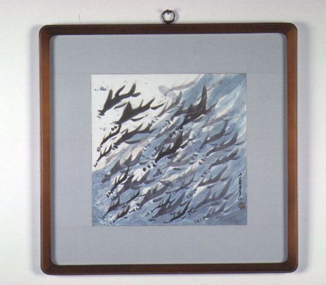 Kichung Lizee  'Flying Fish', created in 2002, Original Paper.