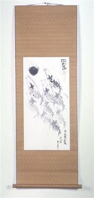 Kichung Lizee: 'Flying Shrimp', 2002 Calligraphy, Religious.  done on mulberry paper, using Chinese ink, and Eastern calligraphy brush.  presented as a traditional Asian scroll....