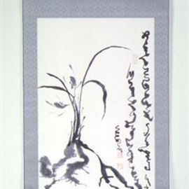 Kichung Lizee Artwork Orchid I, 2001 Other, Culture