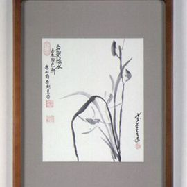Kichung Lizee Artwork Orchid II, 2001 Other, Culture