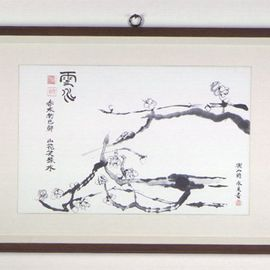 Kichung Lizee Artwork Plum Blossom III, 2001 Other, Culture