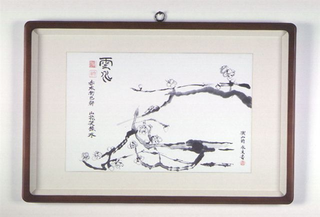 Kichung Lizee  'Plum Blossom III', created in 2001, Original Paper.