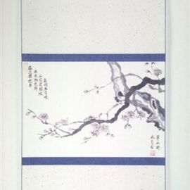 Kichung Lizee Artwork Plum Blosson I, 2001 Other, Culture