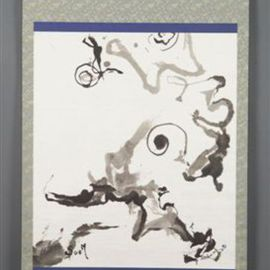 Kichung Lizee Artwork Riding the Wind, 2005 Other, Abstract