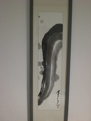 Kichung Lizee: 'Stream', 2008 Calligraphy, Abstract.  Chinese ink on mulberry paper ...