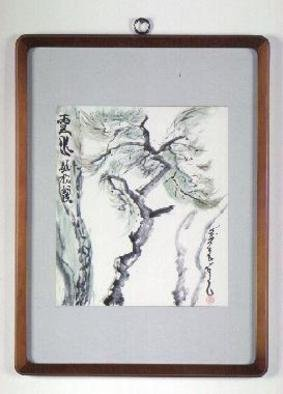 Other by Kichung Lizee titled: Totem, 2003