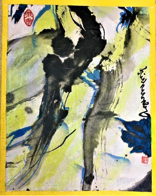 Kichung Lizee  'Calligraphic Dance Series 2', created in 2020, Original Paper.
