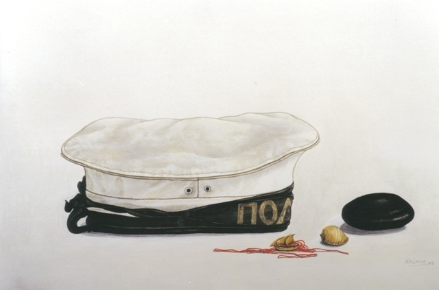 Thomai Kontou: Greek Navy Hat, 2004 Watercolor