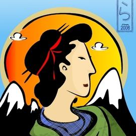 Miss Nihongo