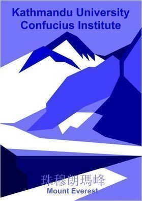 Asbjorn Lonvig: 'Everest Blue', 2010 Serigraph, Abstract.                                                                    For sale is 1 original inks on canvas, size: 84 x 59,4 cm ( 33. 1i? 1/2 x 23. 4i? 1/2) , price is US$ 8,632.For sale is furthermore 210 exclusive fine art prints numbered and signed archival inks on cotton, that is on Hahnemi? 1/2hle Museum Etching 350gsm fine art...