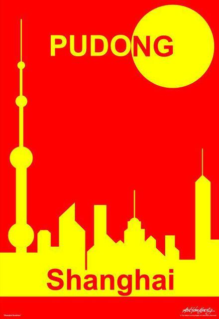 Asbjorn Lonvig  'Pudong Shanghai', created in 2006, Original Painting Other.