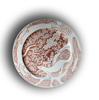Artist: Setyo Mardiyantoro - Title: Lizard - Medium: Wheel Ceramics - Year: 2009