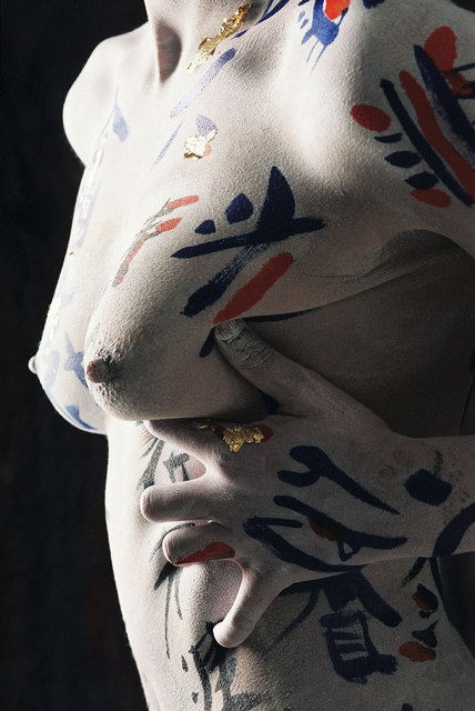 Body Art Painting Performance Body Art By Youri Messen Jaschin Absolutearts Com