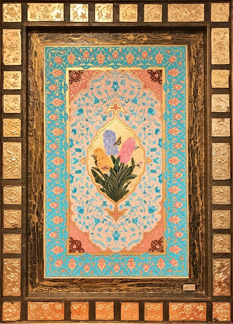 Mohammad Khazaei  'Persian Painting', created in 2017, Original Painting Acrylic.