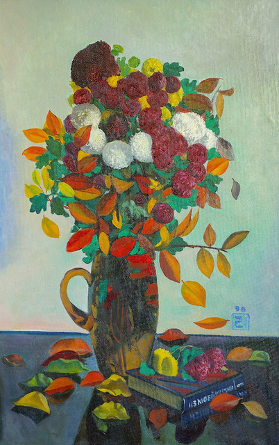 Moesey Li  'Autumn Flowers And Leaves ', created in 1990, Original Painting Oil.