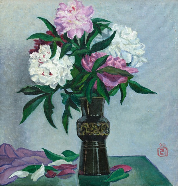 Moesey Li  'Peonies In A Black Vase', created in 1990, Original Painting Oil.