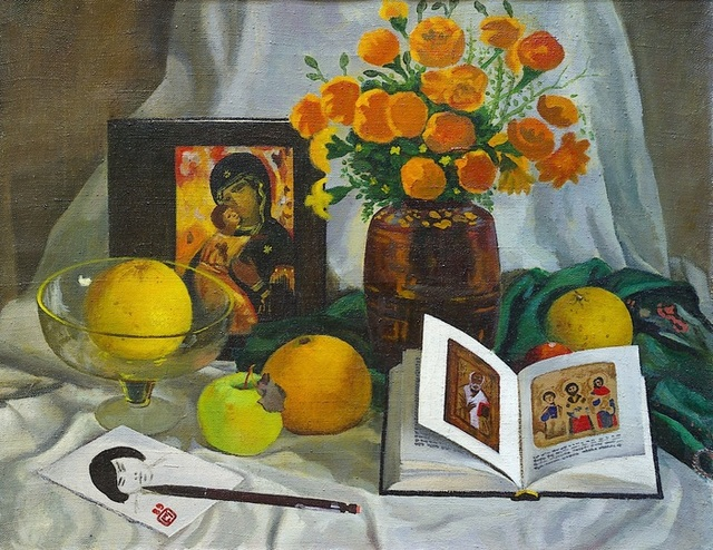 Moesey Li  'Still Life With A Book', created in 1989, Original Painting Oil.