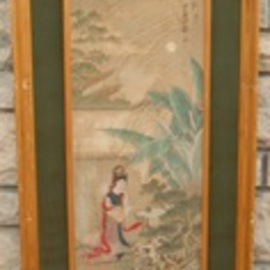 Antique Chinese Painting, Ghulam Nabi