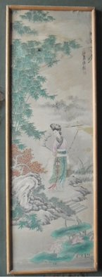 Ghulam Nabi Artwork Antique Chinese art work, 1924 Other Painting, Beauty